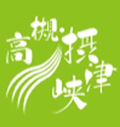 高槻・摂津峡三好の里バーベキューガーデン
